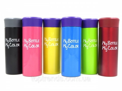 Термос My Bottle My Color 330мл
