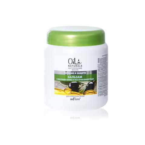 Белита Oil Naturals Бальзам с маслами ОЛИВЫ и КОСТОЧЕК ВИНОГРАДА Питание и Защита 450мл