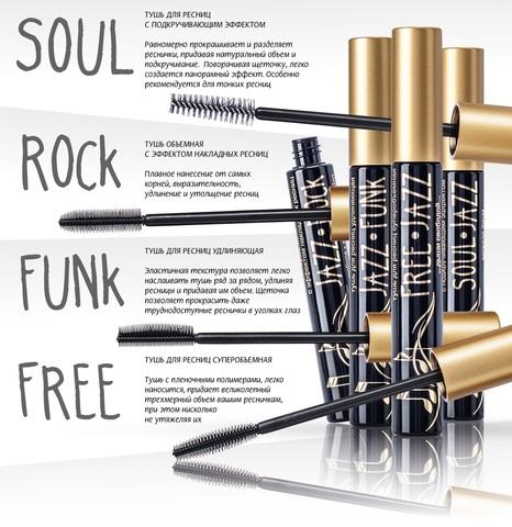 Forevansh Тушь для ресниц суперобъемная Mascara 3D Free Jazz