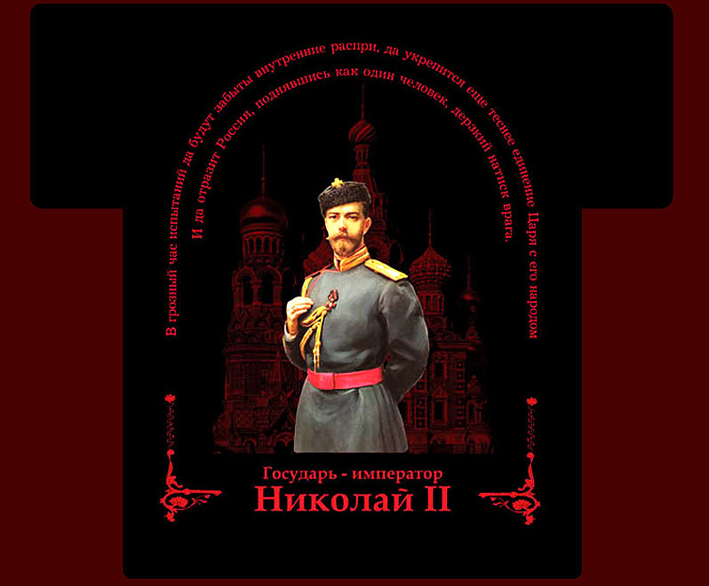Картинки с надписью князь