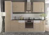 Кухонный гарнитур Маша 2,7 м