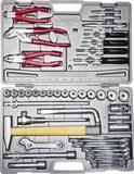Набор слесарно-монтажного инструмента НИЗ АВТОМОБИЛИСТ-1