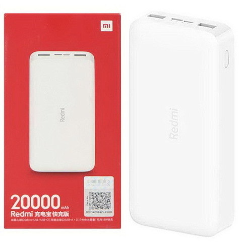 Power Bank Redmi Power Bank, 2xUSB, 20000mAh, 18W, white (PB200LZM)(VXN4265CN)