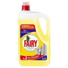 Средство для мытья посуды FAIRY профессиональная концентр.   5л