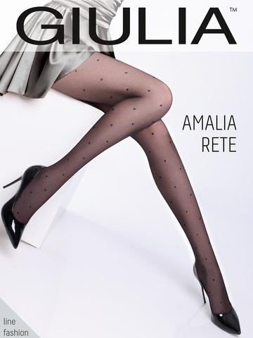 Колготки Amalia Rete 01 Giulia