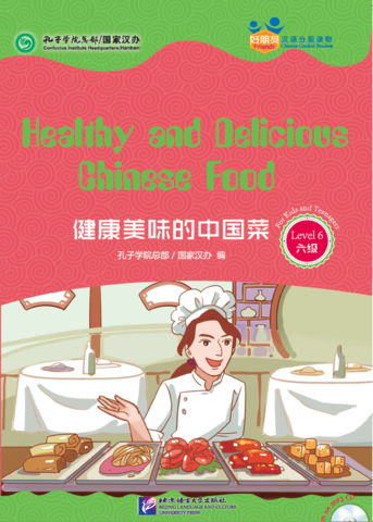 Friends— Chinese Graded Readers (Level 6): Healthy and Delicious Chinese Food