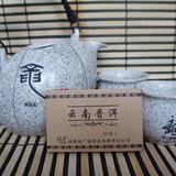Юннаньский шу-пуэр, 2006 год, 50 гр вид-2