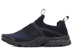 Кроссовки Мужские Nike Presto Extreme (GS) All Black