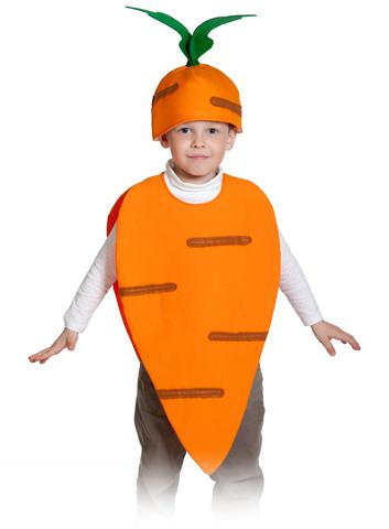 Костюм Морковки для детей
