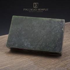 Образец нефрита. Зелёный темный нефрит качества модэ с крапом. Образец №4