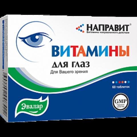 Направит Витамины для глаз №60