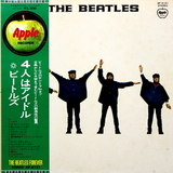 The Beatles / Help! (LP)