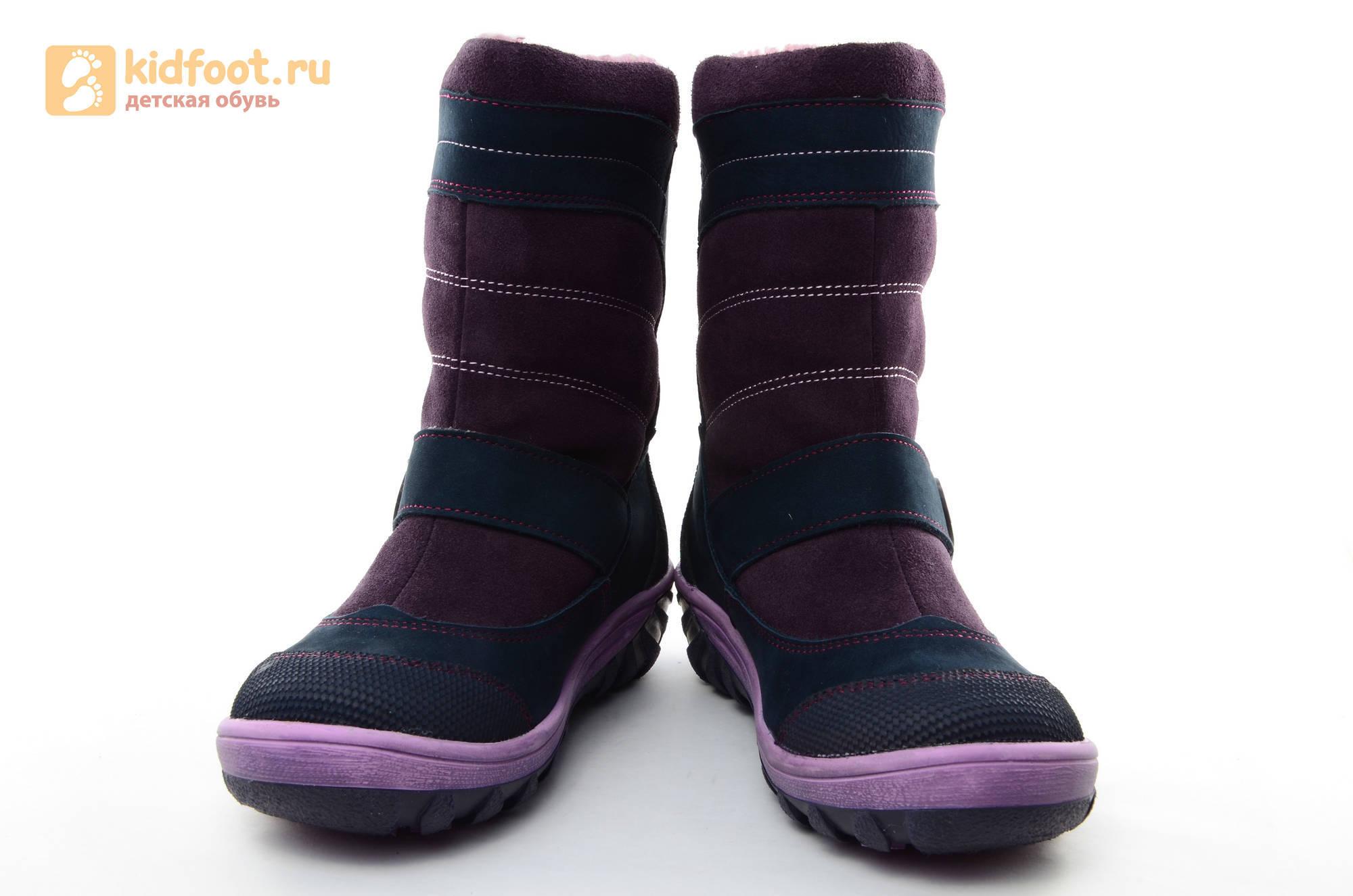 Зимние сапоги для девочек из натуральной кожи на меху Лель, цвет черника