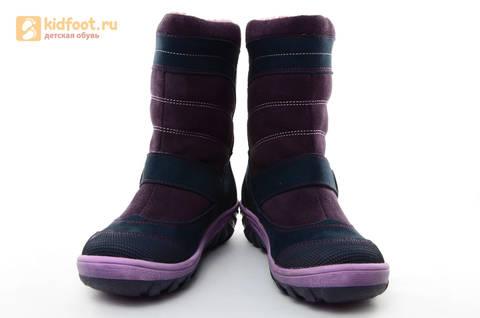 Зимние сапоги для девочек из натуральной кожи на меху Лель, цвет черника. Изображение 3 из 13.