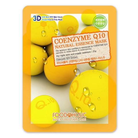 FoodaHolic 3D Маска с натуральным экстрактом зерновых культур (ткан.) 23г