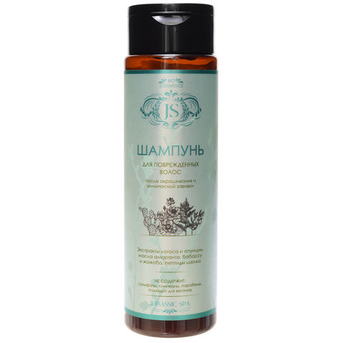 Шампунь для поврежденных волос после окрашивания и химической завивки 270 мл JURASSIC SPA