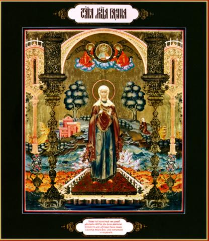 Икона святая Галина на дереве на левкасе мастерская Иконный Дом