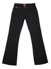 723 джинсы женские