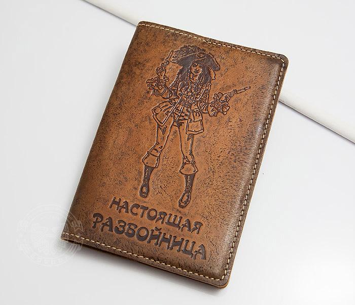 Прикольная обложка на паспорт для нее «Настоящая Разбойница»