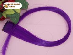 Канекалон фиолетовый