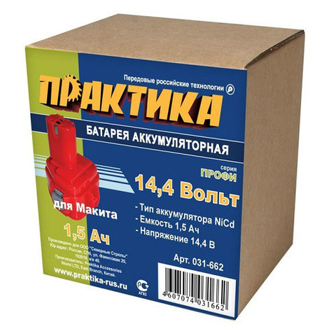 Аккумулятор ПРАКТИКА для MAKITA 14,4В, 1,5Ач, NiCd (031-662)