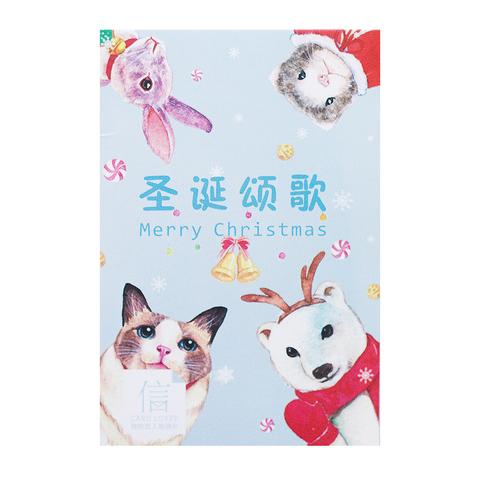 Набор новогодних открыток Cuties