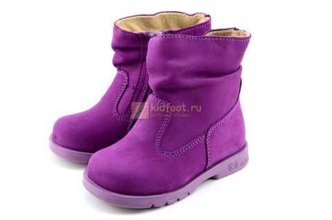 Полусапожки демисезонные Тотто из натуральной кожи на байке для девочек, цвет фиолетовый. Изображение 6 из 13.