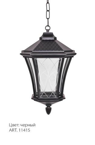 Светильник садово-парковый, 60W 230V E27 IP44 черный, PL4034 (Feron)