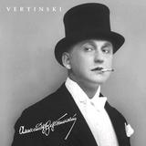 Александр Вертинский / Vertinski (LP)