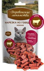 Деревенские лакомства для кошек Нарезка из говядины нежная 50г