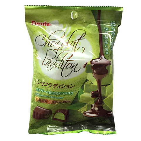 https://static-eu.insales.ru/images/products/1/2301/104524029/matcha_candies_3.jpg