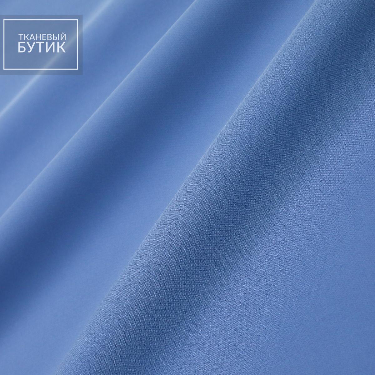Креп полиэстеровый с эластаном приглушенного серо-синего цвета