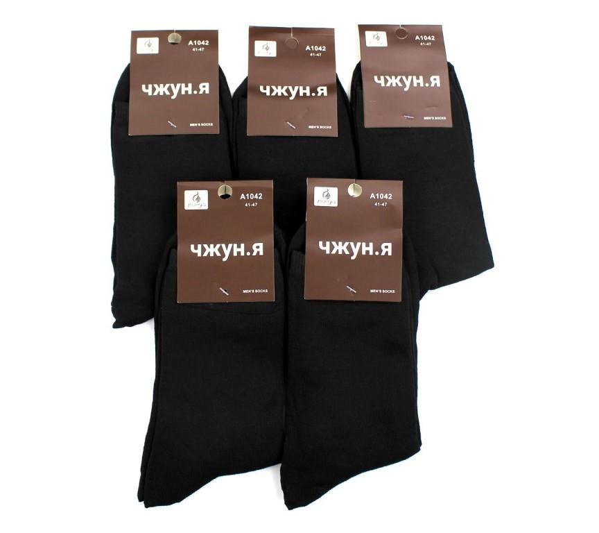 A1042 носки мужские 41-47 (12 шт.) черные