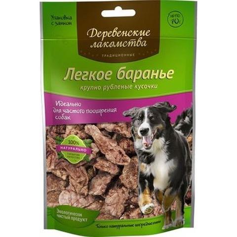 ДЕРЕВЕНСКИЕ ЛАКОМСТВА Традиционные Легкое баранье крупно рубленые кусочки для собак 70 гр