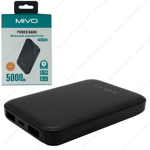 Аккумулятор внешний универсальный Mivo MB-050 5000 мАч 2*USB 2.1A