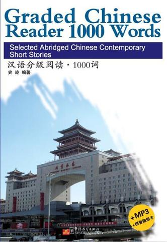 Graded Chinese Reader 1000 Words - Book with 1CD
