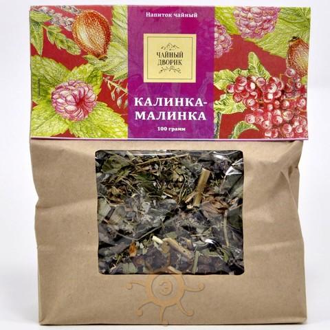 Чай травяной Калинка-Малинка Чайный дворик, 150г