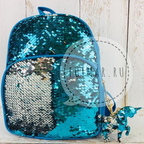 Рюкзак голубой с пайетками меняет цвет Голубой-Серебристый  и брелок-единорог