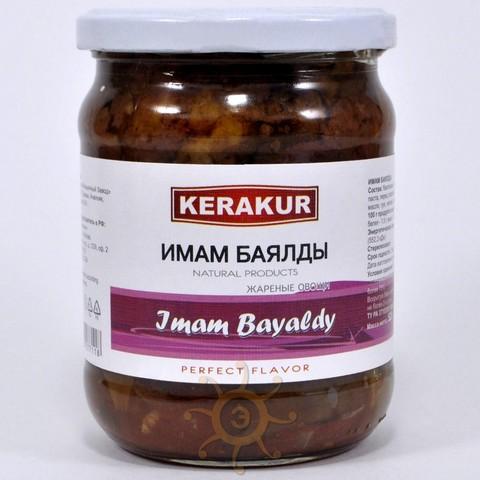 Имамбаялды (овощи жареные) Керакур, 520г