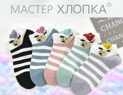 Носки для девочек (10 пар) арт. СВ8000-11 (р. 1-3 )