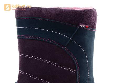 Зимние сапоги для девочек из натуральной кожи на меху Лель, цвет черника. Изображение 12 из 13.