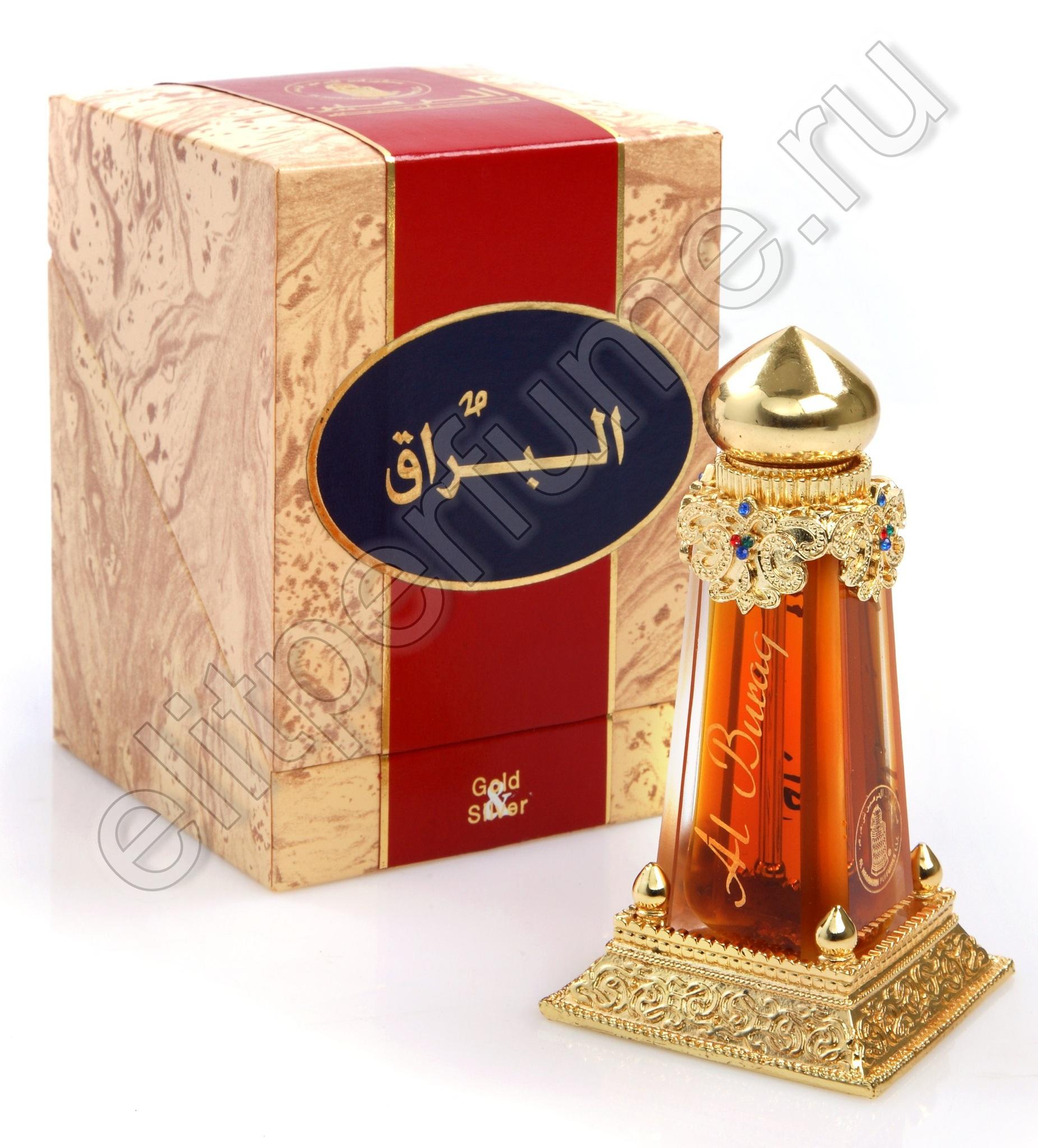 Пробники для духов Аль-Бурак Al Buraq 1 мл арабские масляные духи от Аль Харамайн Al Haramin Perfumes