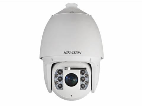 Скоростная поворотная IP-камера Hikvision DS-2DF7232IX-AELW