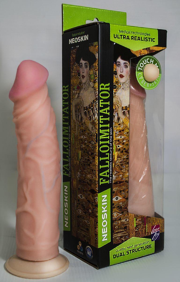 Классические дилдо: Фаллоимитатор HUMAN FORM на присоске - 20,5 см.