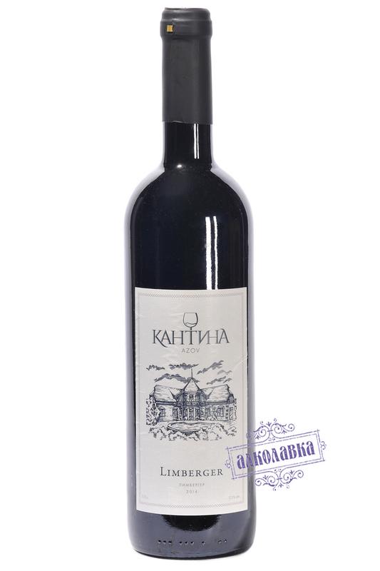 Вино Кантина Лимбергер