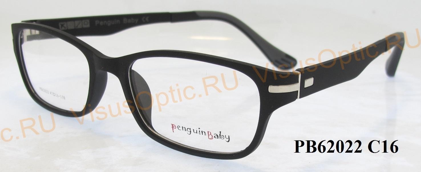 f11465b8221b Оправа Penguin baby PB62022 с Бесплатной доставкой очков в СПб, все ...