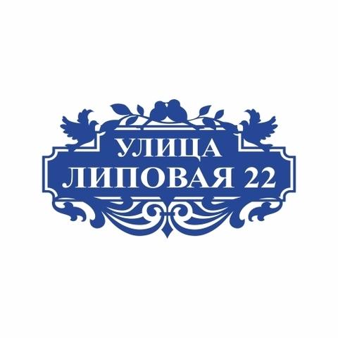 Аншлаг №20