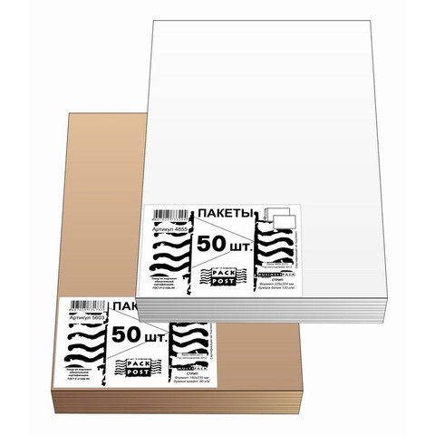 Пакеты в упаковке Белый С4 стрип Businesspack229х324 120г 50шт/уп/4855
