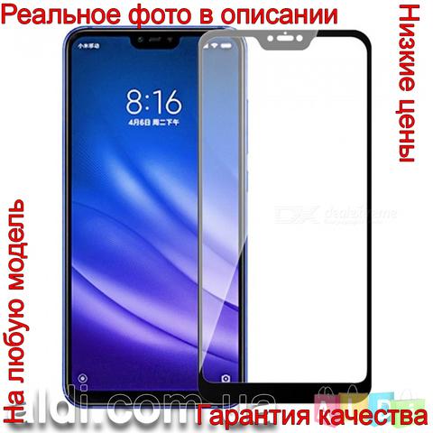 Защитное стекло Xiaomi Redmi mi8 Lite Белое Full Glue полное покрытие/проклейка 3D 5D 6D 9D