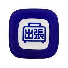 FriXion Stamp SPF-12-08L
